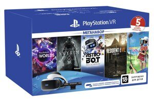 Sony PlayStation VR (CUH-ZVR2) + PlayStation Camera + 5 игр Mega Pack Bundle