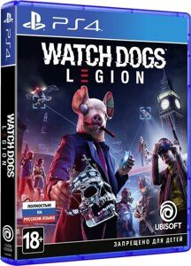 Игра Watch Dogs: Legion (PS4, русская версия)