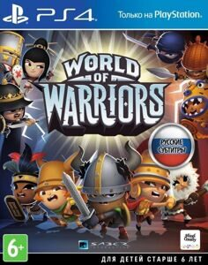 Игра World of Warriors (PS4, русская версия)