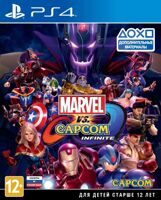 Игра Marvel vs. Capcom: Infinite (PS4, русская версия)