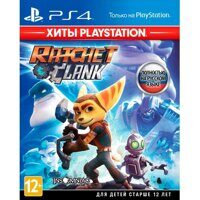 Игра Ratchet and Clank (Хиты PlayStation) (PS4, русская версия)