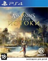 Игра Assassin's Creed: Истоки (PS4, русская версия)