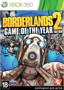 Игра Borderlands 2: Game of the Year Edition (XBOX 360)