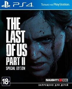 Игра Одни из нас: часть II (The Last of Us Part II) Special Edition (PS4, русская версия)
