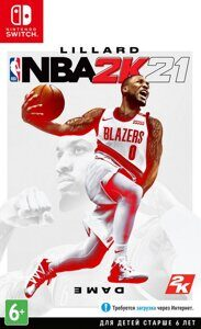 Игра NBA 2K21 (Nintendo Switch)