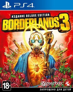 Игра Borderlands 3 Deluxe Edition (PS4, русская версия)