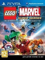 Игра LEGO Marvel Super Heroes (PS Vita)