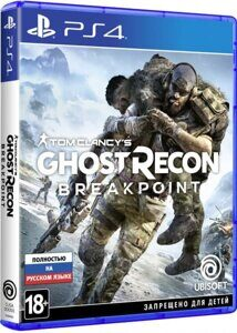 Игра Tom Clancy's Ghost Recon Breakpoint (PS4, русская версия)