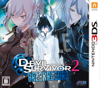 Игра Shin Megami Tensei Devil Survivor 2 Record Breaker (3DS)