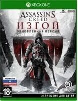 Игра Assassin's Creed: Изгой (XBOX One, русская версия)
