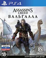 Игра Assassin's Creed Valhalla (PS4, русская версия)