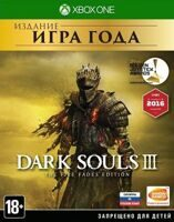 Игра Dark Souls III The Fire Fades Edition (Издание Игра Года) (XBOX One, русская версия)