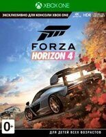 Игра Forza Horizon 4 (XBOX One, русская версия)