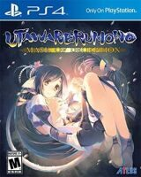Игра Utawarerumono: Mask of Deception (PS4)