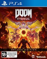 Игра Doom Eternal Deluxe Edition (PS4, русская версия)