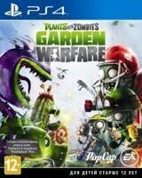 Игра Plants vs. Zombies: Garden Warfare (PS4, русская версия)