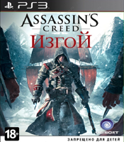Игра Assassin's Creed: Изгой (PS3, русская версия)