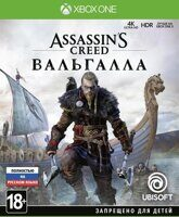 Игра Assassin's Creed Valhalla (XBOX One, русская версия)